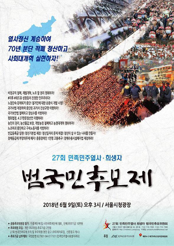 2018_poster_1.jpg