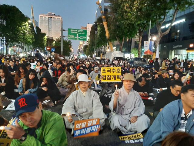 검찰개혁집회2.jpg