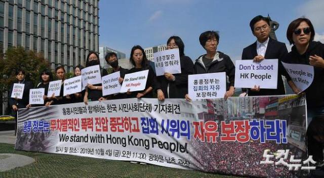 홍콩시위지지.jpg