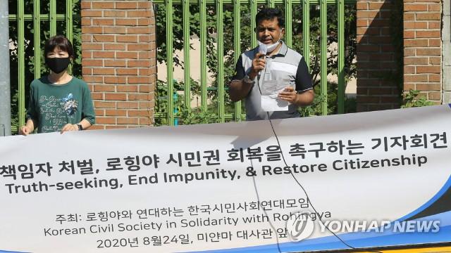200824기자회견.jpg